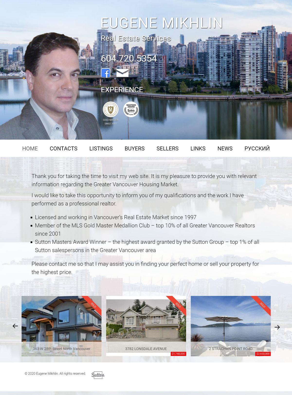вебсайт Евгения Михлина